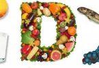 أين يوجد فيتامين دال في الفاكهة