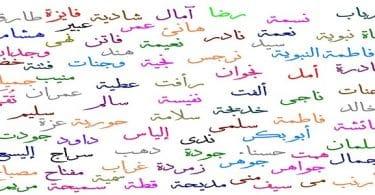 اسماء فيسبوكية جزائرية مزخرفة
