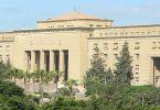 اقسام كلية الهندسة في مصر