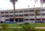 اقسام كلية زراعة ووظائفها