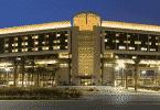 الجامعات المعتمدة في السعودية والكليات المتاحة بها