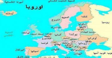 الجغرافيا السياسية لقارة أوروبا