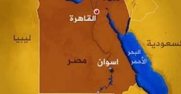 الجغرافيا الطبيعية لمصر