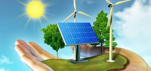 الطاقة المتجددة واهميتها
