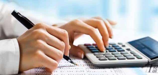 المحاسبة الادارية وعلاقتها بالمحاسبة المالية