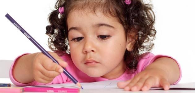 المهارات الحياتية للأطفال