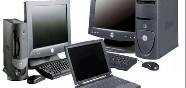 انواع الحواسيب واستخداماتها