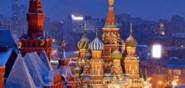 معلومات تاريخية عن روسيا الاتحادية
