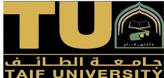بلاك بورد جامعة الطائف المنظومة والفصول الافتراضية معلومة ثقافية