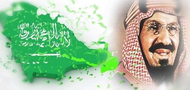 تاريخ تأسيس المملكة العربية السعودية 1966