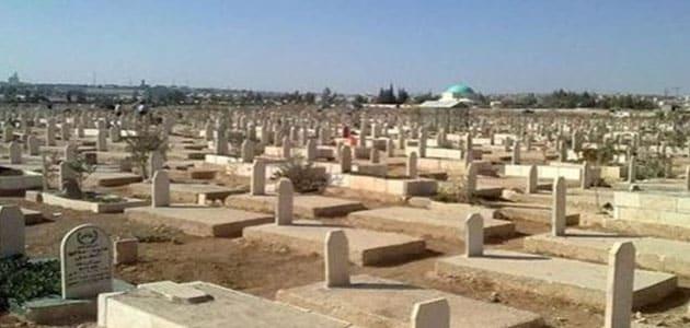 تفسير حلم زيارة المقابر معلومة ثقافية