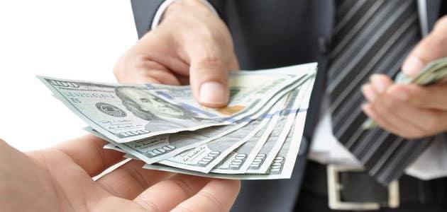 تفسير رؤية اعطاء المال في المنام معلومة ثقافية