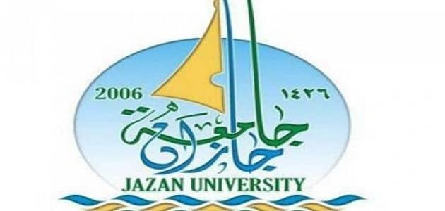 جامعة جازان تسجيل الدخول بالخطوات
