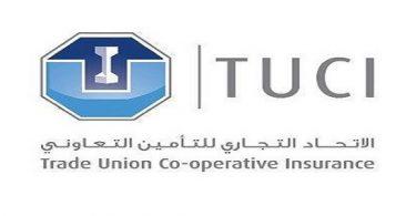 شركة الاتحاد التجاري للتأمين