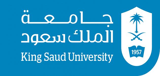 شعار جامعة الملك سعود واستخدامات الشعار المتعددة