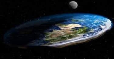 شكل كوكب الارض الحقيقي في الفضاء