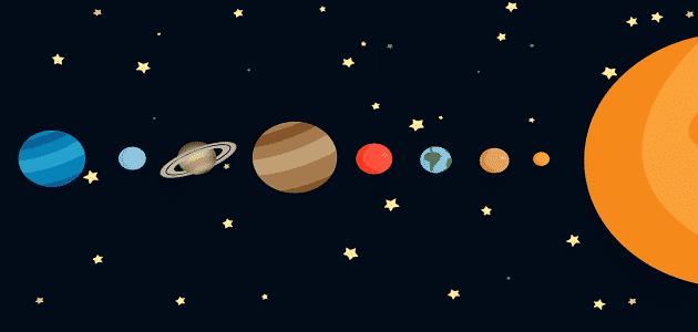 عدد كواكب المجموعة الشمسية كاملة