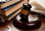 قانون الاجراءات الجنائية وتعديلاته