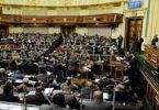 قانون الطفل فى مصر