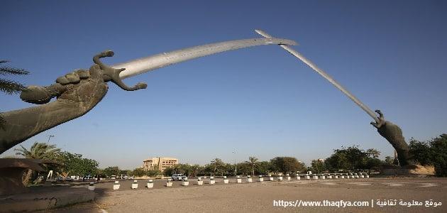 كم خوذة توجد تحت قوس النصر في العراق