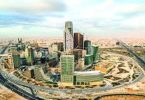 كم عدد سكان الرياض والتركيب العمري المتعدد لمنطقة الرياض بالسعودية