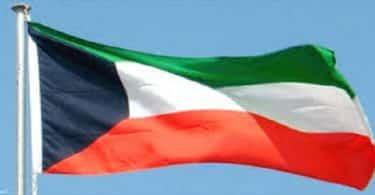 كم عدد سكان الكويت وكم تبلغ مساحتها؟