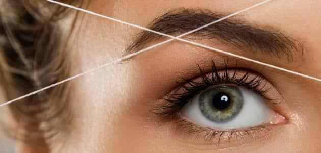 كيفية إزالة شعر الوجه بالخيط؟