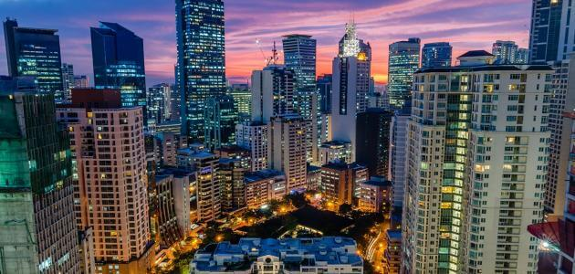 ما هو اسم عاصمة الفلبين والأماكن السياحية بها