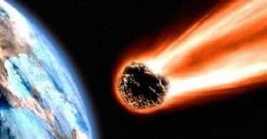 ما هو النيزك في غلاف الارض