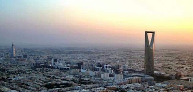 ما هي اكبر مدينة في السعودية من حيث المساحة