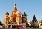 ما هي عاصمة روسيا قديمًا وحاليًا