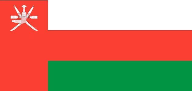 ما هي عاصمة عمان وما هي أهم معالمها