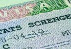 ما هي فيزا شنغن وأنواع تأشيرة شنغن وكيفية استخراجها؟