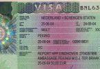 ما هي مدة صلاحية فيزا الشنغن وطريقة السفر بتأشيرة شنغن؟
