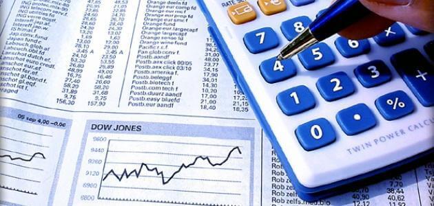 محاسبة التكاليف وأهدافها