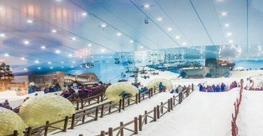 مدينة الثلج فى الرياض خصائصها ووسائل الترفيه بها