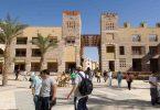 مصاريف الجامعة الامريكية في مصر وكل ما تحتاجه عند التقديم