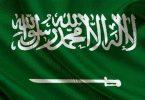 معلومات عن المملكة العربية السعودية مختصرة
