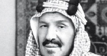 من هو مؤسس المملكة العربية السعودية؟