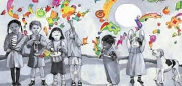 موضوع عن يوم الطفل العالمي كامل بالعناصر والمقدمة والخاتمة معلومة ثقافية