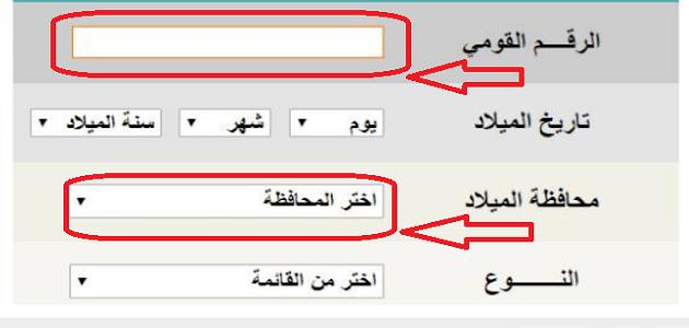 موقع وزارة التربية والتعليم نتائج الامتحانات