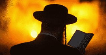 معلومات نادرة عن الديانة اليهودية