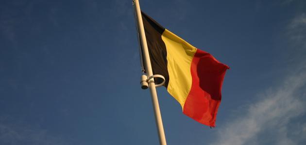 ما هي عاصمة بلجيكا وأشهر الأماكن السياحية بها