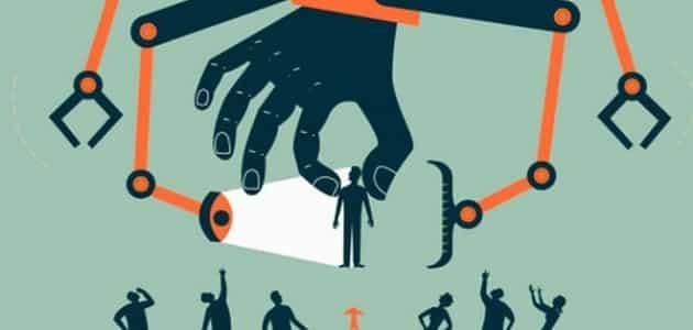 تنمية الموارد البشرية في ظل الجودة الشاملة
