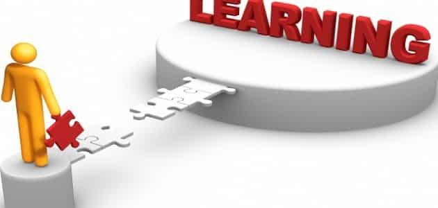 سيكولوجية التعلم والتعليم