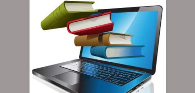 النظام التعليمي الجديد ومكوناته
