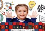 استراتيجيات التدريس الحديثة للصفوف الأولية