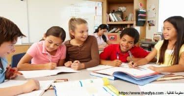 استراتيجيات التعلم التعاوني PDF