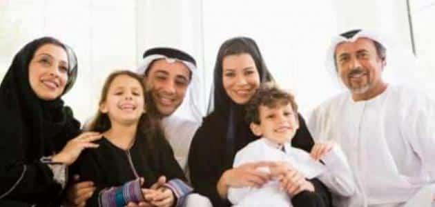 الأوراق المطلوبة للزيارة العائلية بشركة تسهيل معلومة ثقافية