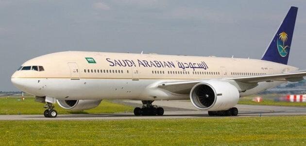 الخطوط السعودية ادارة الحجوزات وخدمات الحجز